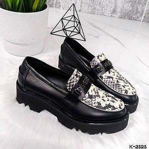 Туфли женские лоферы кожаные стильные