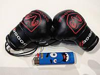 Підвіска боксерські рукавички для Dodge