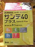 Японские глазные капли Sante 40 Plus Возрастные, витаминизированные., фото 3