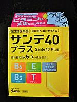 Японские глазные капли Sante 40 Plus Возрастные, витаминизированные., фото 1