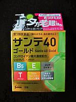 Японские глазные капли с пантенолом. Sante 40 Gold Витаминные.