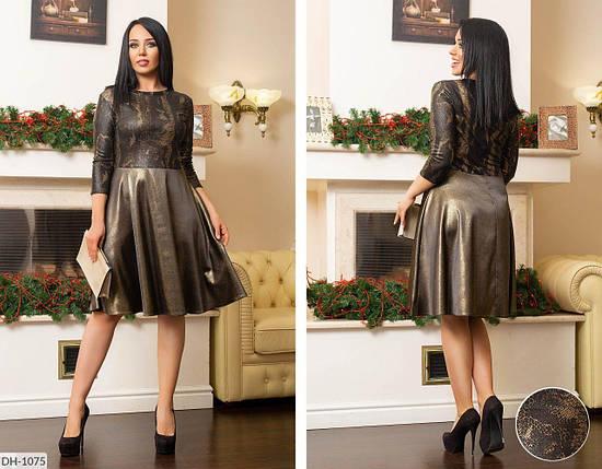 """Эффектное женское платье с юбкой солнце, ткань """"Евро сетка+Костюмная"""" размер 56, фото 2"""