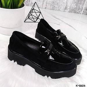 Туфли женские лоферы лаковые натуральная кожа и замша стильные