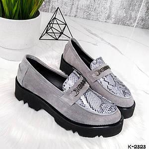 Серые туфли лоферы женские стиль деловой