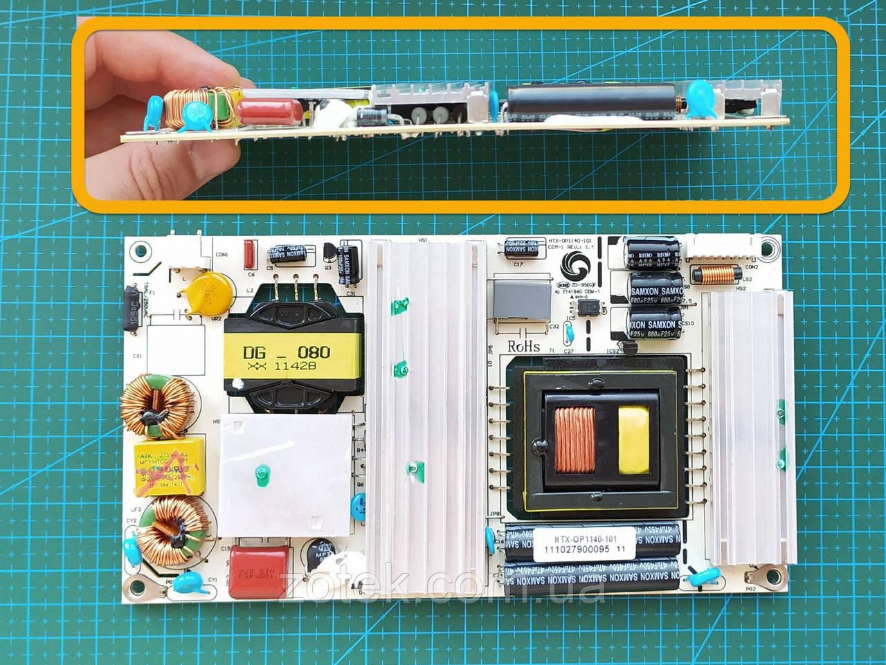 Плоский Імпульсний блок живлення 19В 7А 150 Вт AC-DC 19V 150W 7A