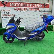 Скутер Spark SP150S-28 (синий) MAXI