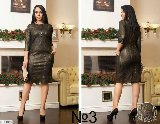"""Шикарное женское платье по фигуре, ткань """"Стрейч-коттон"""" размер батал 56, фото 2"""