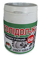 Смазка водостойкая Oil Drop Солидол-Ж 150 г