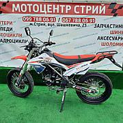 Мотоцикл Skybike CRDX-200 (Motard)
