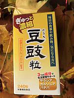 Экстракт Тоути ( Тоучи ) Touchi Extract Курс на 40 дней - 240 таблеток по 300 mg