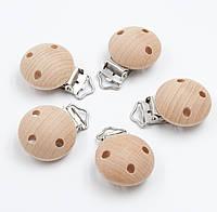 Зажимы-клипсы с декоративными дырочками, 30х45 мм, деревянные, для держателей, грызунков, подвесок
