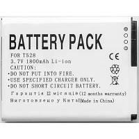 Аккумуляторная батарея PowerPlant HTC ONE S (SC, T528) (DV00DV6187)