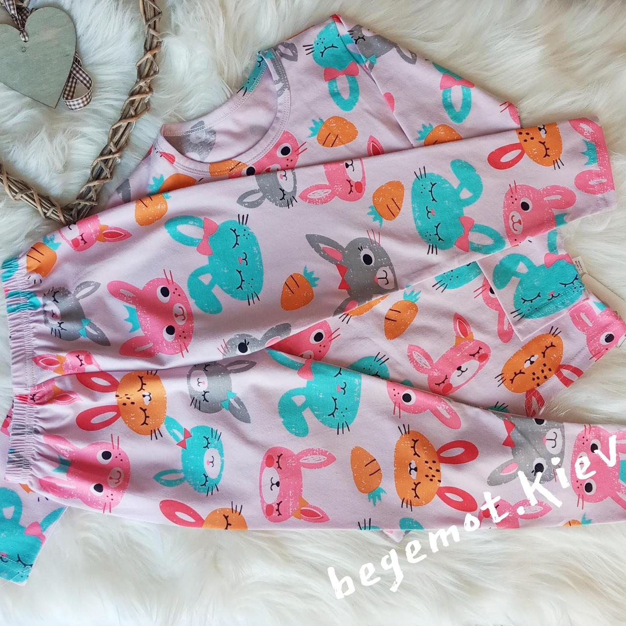 Хлопковая пижама для девочки Зайки