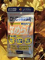 """DHC """"Намерака"""" Гладкая кожа. Гиалурон + плацента + коллаген (60 капсул на 20 дней)"""