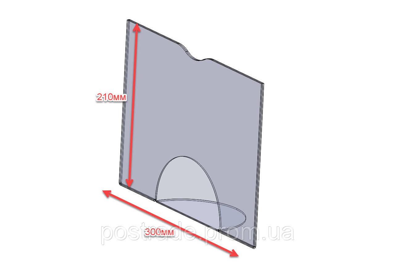 Тейбл-тент настольный акриловый формата А4 горизонтальный, 300*210 мм