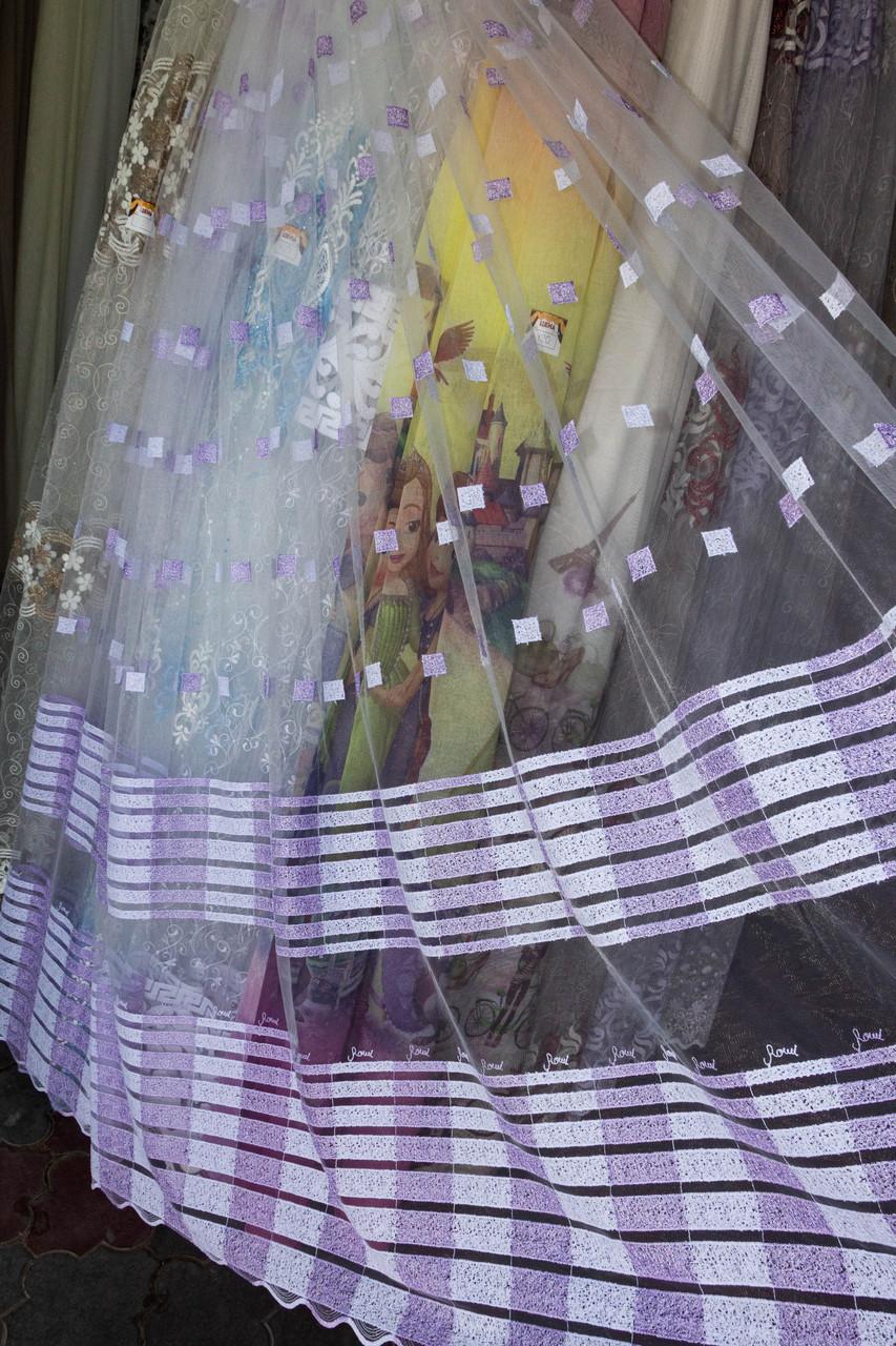 Тюль сиреневая с вышивкой