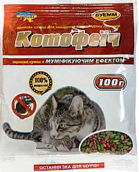 """Зерновая смесь """"Котофеич"""" Микс 100 г"""