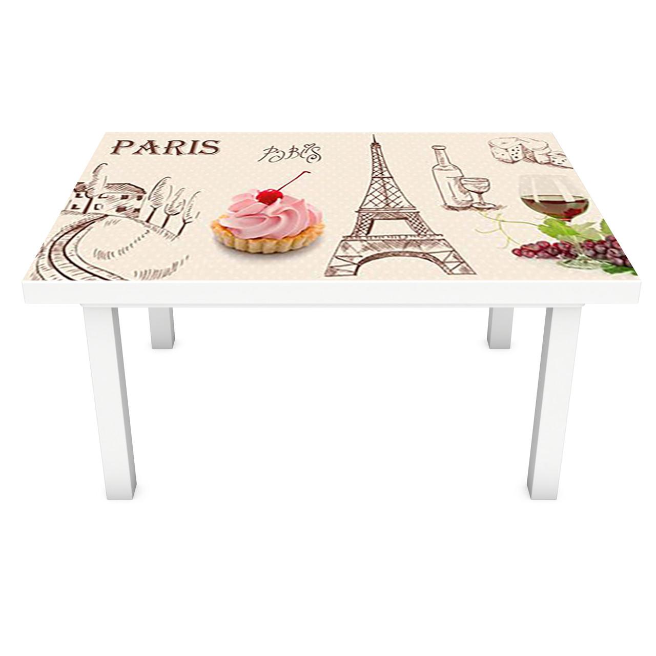 Наклейка на стол Сладости Парижа (3Д виниловая пленка 3Д) пирожные Еда Бежевый 600*1200 мм