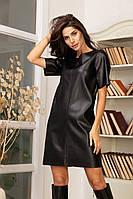 Женское платье из эко-кожи чёрный 42,44,46,48,50