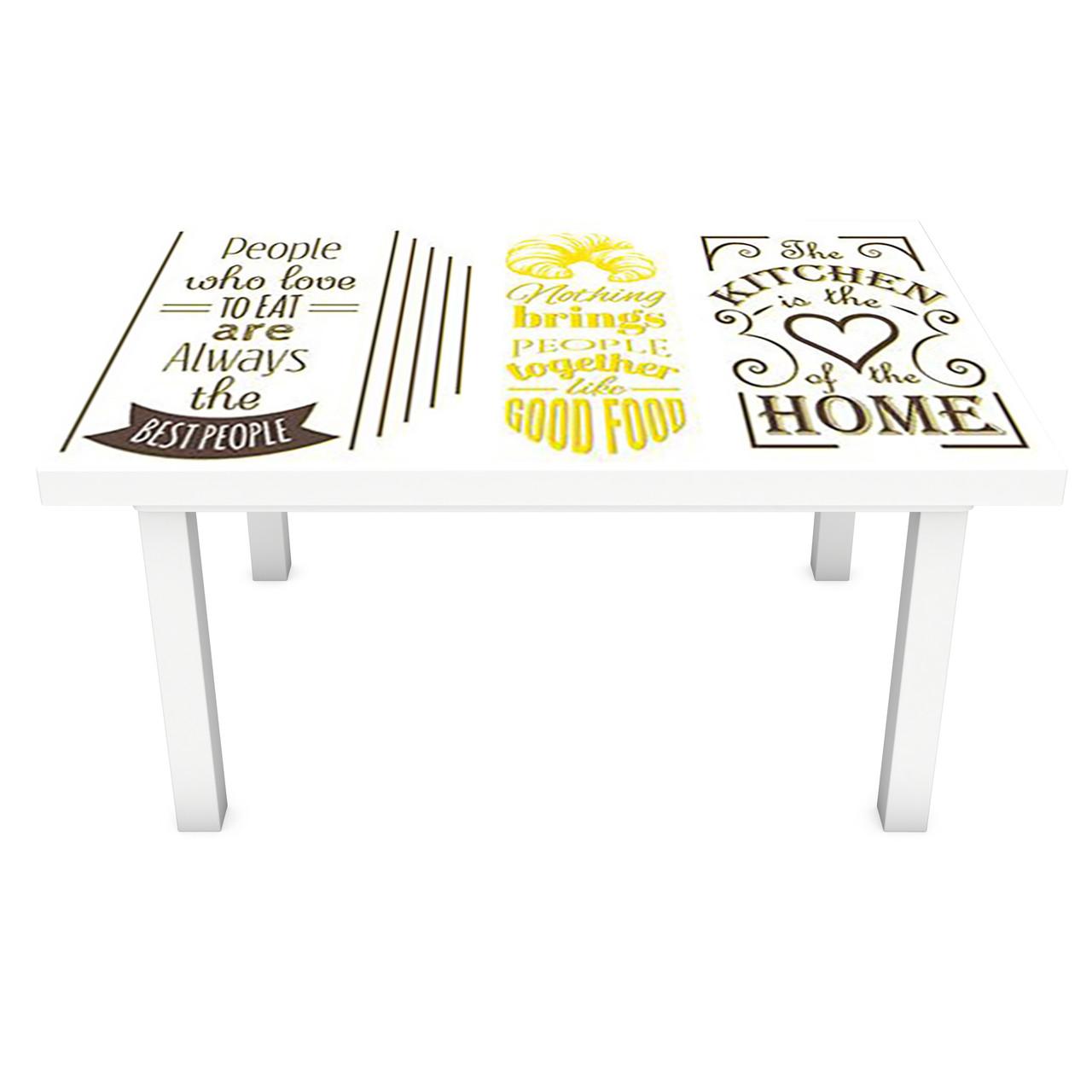 Наклейка на стол Кухня сердце дома (3Д виниловая пленка ПВХ) текстовая круассан Абстракция Желтый 600*1200 мм