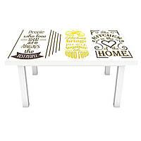 Наклейка на стол Кухня сердце дома (3Д виниловая пленка ПВХ) текстовая круассан Абстракция Желтый 600*1200 мм, фото 1