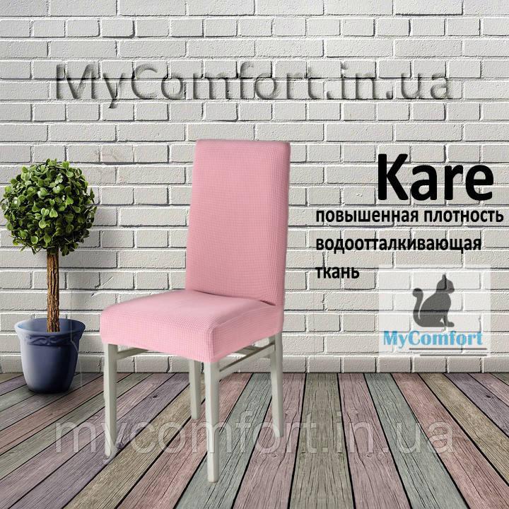 Чехол на стул. Kare. Пудра (Турция)