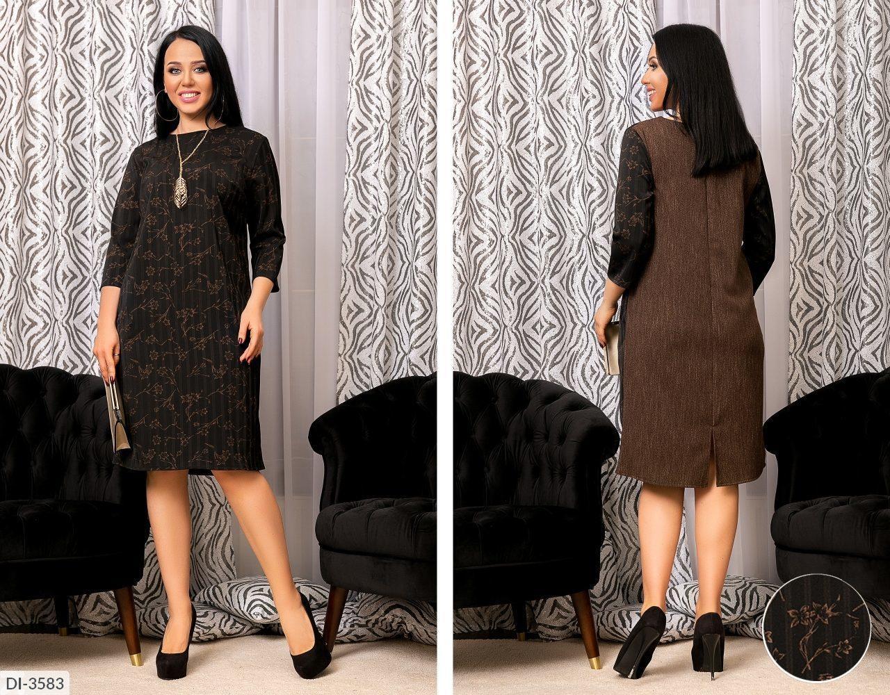 """Изысканное женское платье  с принтом, ткань """"Коттон"""" 58 размер"""