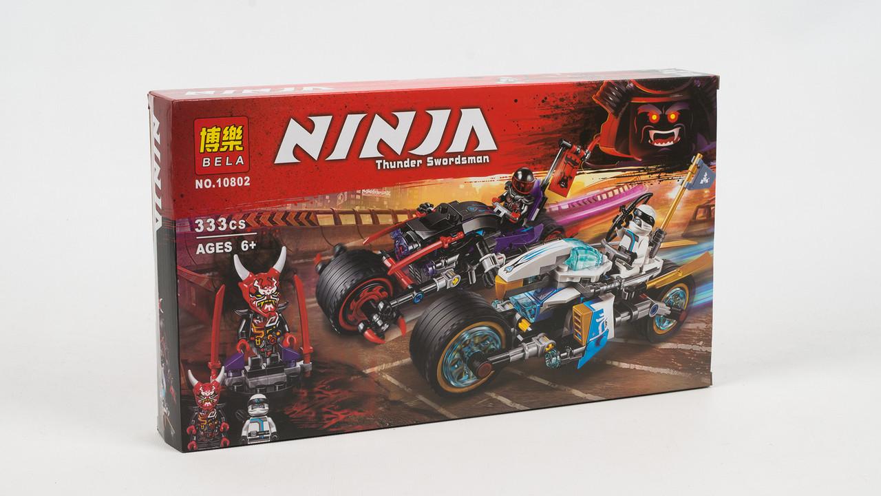 Конструктор Bela.10802. Ninja. Вулична погоня. 333 деталі.