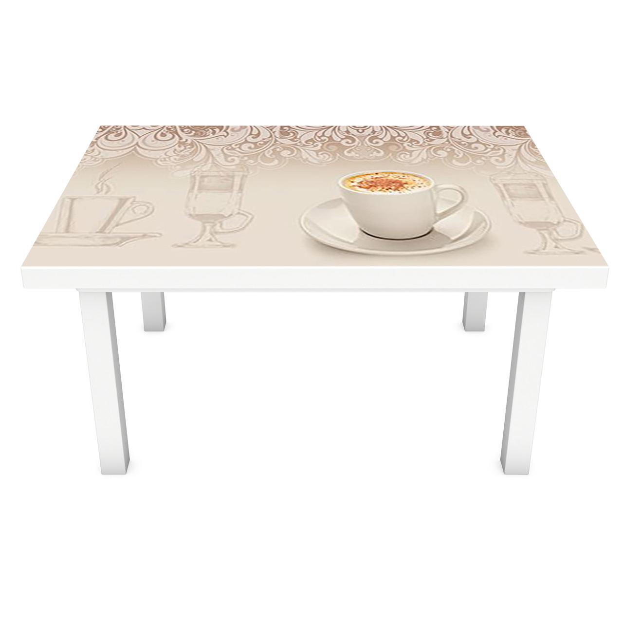 Наклейка на стол Капучино (3Д виниловая пленка ПВХ) кофе чашки Напитки Бежевый 600*1200 мм