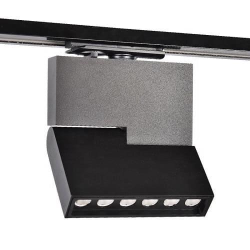 Трековый светильник на магнитную шину Vela Fold-5 VL-MG35 12W 48V
