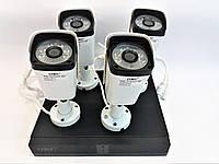 Комплект камер видеонаблюдения 2 Мп DVR KIT CAD 8004 / 6673 WiFi 4ch с регистратором Беспроводные