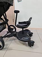 Сидение (подножка) для второго ребёнка CARRELLO Kiddy Board