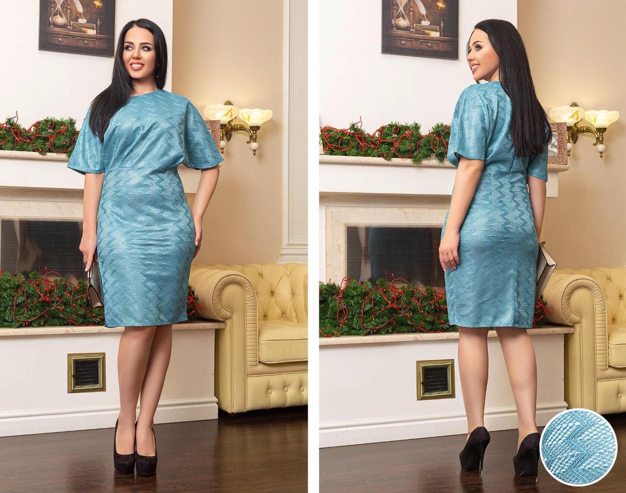 """Изысканное кружевное женское платье, ткань """"Кружевное плетение"""" 60 размер"""