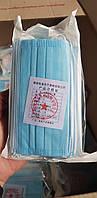 Маска захисна № 50 (Китай)