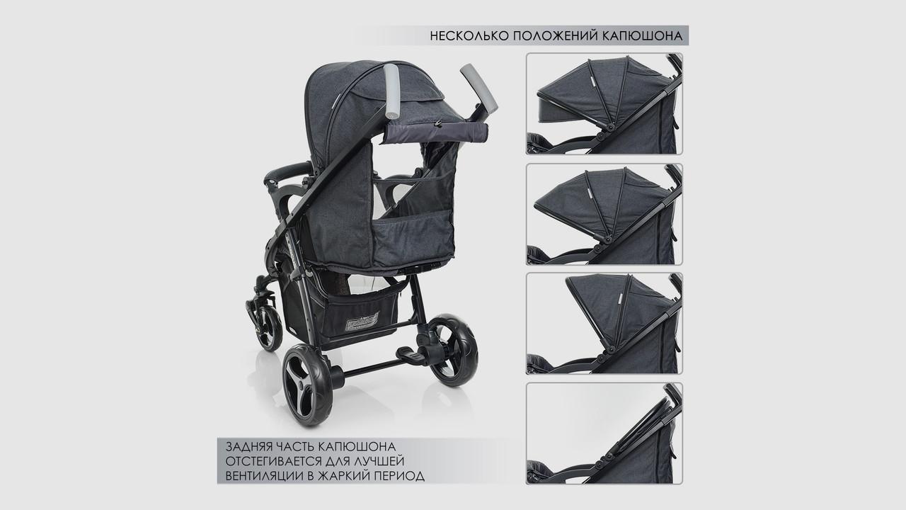 Прогулочная детская коляска EL CAMINO FOCUS Graphite. Серого цвета.