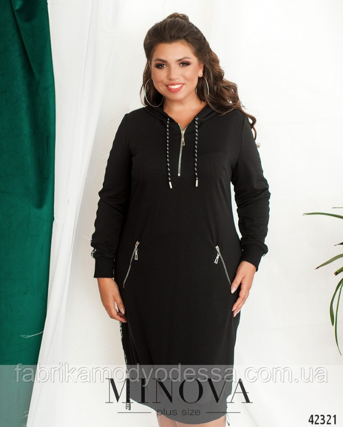 Платье женское в спортивном стиле цвет черный батал Украина Размеры: 52-54, 56-58, 60-62