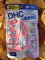 DHC Гиалуроновая кислота + Сквален ( 40 капсул на 20 дней) Глубокое увлажнение