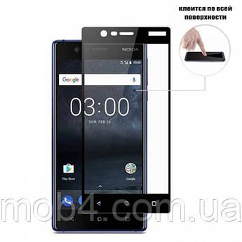 Защитное стекло для Nokia 3 (Нокия 3) на весь экран (черное,белое)