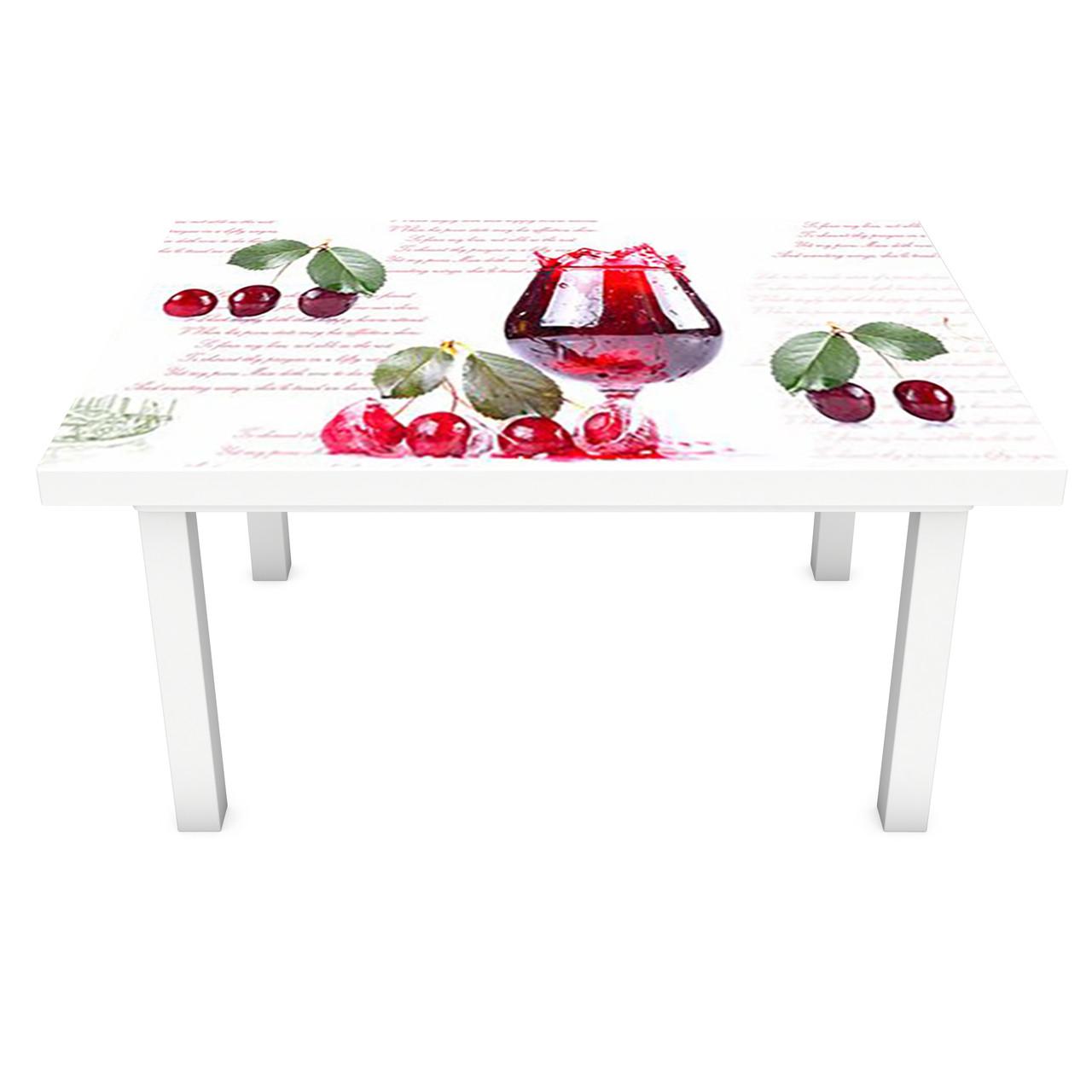 Наклейка на стол Вишневый Сок (3Д виниловая пленка ПВХ) красные ягоды Напитки Бежевый 600*1200 мм