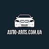 Avto-Arts
