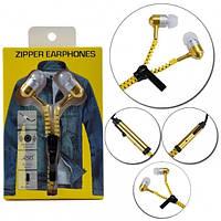 "Наушники на молнии ""Zipper Earphones"" гарнитура"