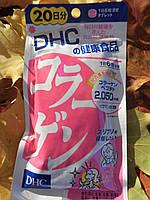 DHC Коллаген японский + витамины. Курс 20 дней. Упругая кожа, крепкие суставы