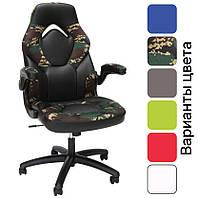 Кресло геймерское компьютерное игровое Bonro B-office 2 офисное для дома Камуфляж, фото 1