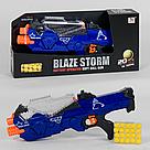 Бластер - автомат Blaze storm (Nerf / Нерф) ZC 7109 на 20 патронів , фото 3