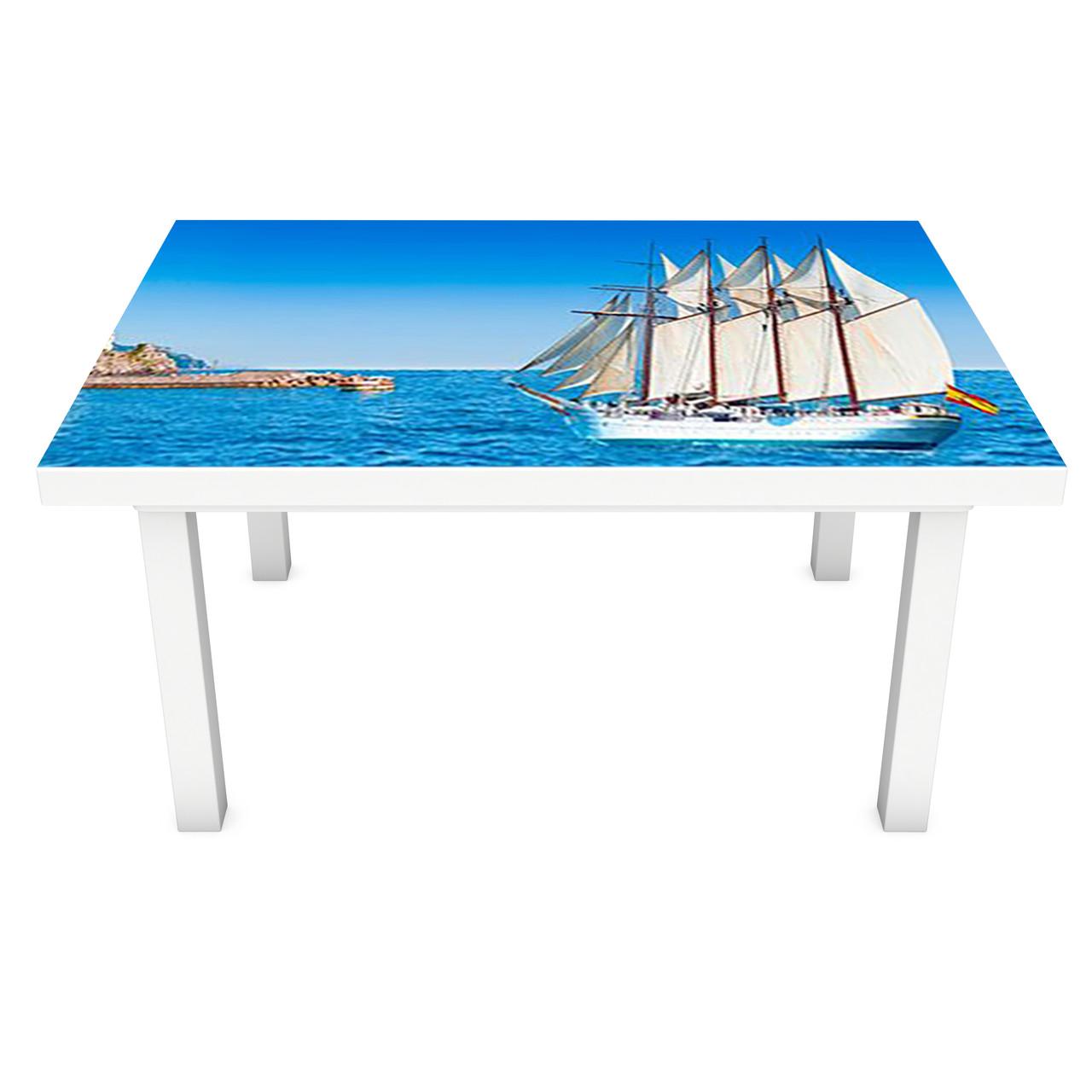Наклейка на стол Белый Парусник (3Д виниловая пленка ПВХ) корабль Море Голубой 600*1200 мм