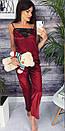 """Красива атласна жіноча піжама """"Єва"""" - розміри S-M і M-L, фото 7"""