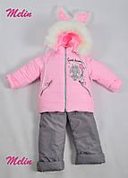 Детские комбинезоны - трансформеры для девочки УШКИ сумочкой, фото 1