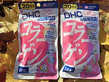 Коллаген рыбный + Витамин B1+ Витамин B2. Курс - 40 дн- 240 табл ( DHC, Япония)