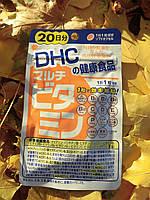 DHC Мультивитамины японские  (12 витаминов+витамин Р) 20 дней - по 1 таблетке в 1 день