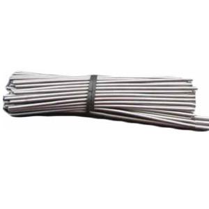 Спираль на электрическую плиту 800w